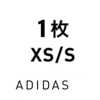 adidas - adidas BLUE XS/S 1枚 アディダス ブルー XS S