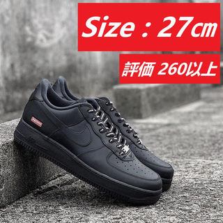 Supreme - Supreme® / Nike® Air Force 1 Low / 27㎝