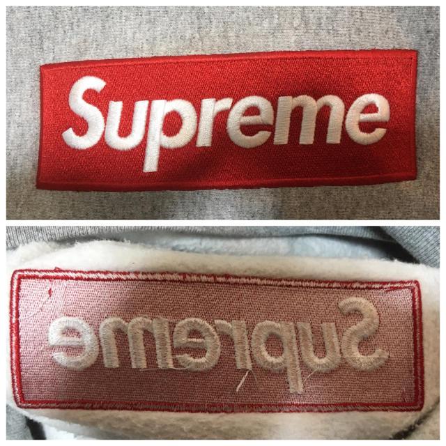 Supreme(シュプリーム)の最終価格 supreme Box Logo Hooded 16AW Sサイズ メンズのトップス(パーカー)の商品写真