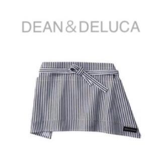 ディーンアンドデルーカ(DEAN & DELUCA)の新品 DEAN & DELUCA サロンエプロン ショート ストライプ(収納/キッチン雑貨)
