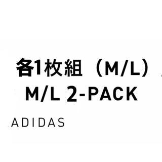 adidas - adidas BLACK BLUE M/L 各1枚 アディダス ブラック ブルー
