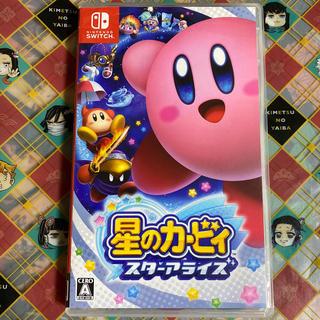 Nintendo Switch - 星のカービィSwitchソフト