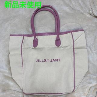 JILLSTUART - 新品未使用 sweet 付録 ジルスチュアート バッグ