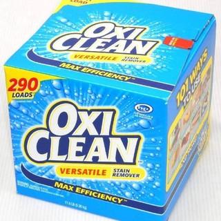 コストコ(コストコ)の新品オキシクリーン(洗剤/柔軟剤)
