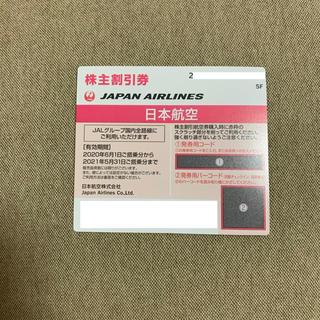 JAL(日本航空) - 2枚セット JAL 日本航空 株主優待券  コード連絡対応不可