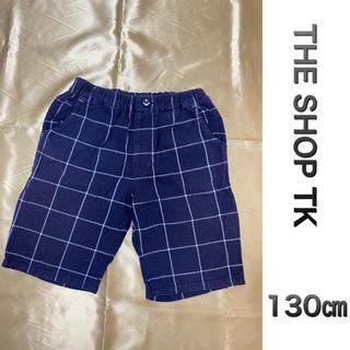 ザショップティーケー(THE SHOP TK)のTHE SHOP TK  半ズボン ハーフパンツ 130㎝(パンツ/スパッツ)