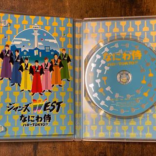 ジャニーズWEST - なにわ侍 ハローTOKYO!! DVD
