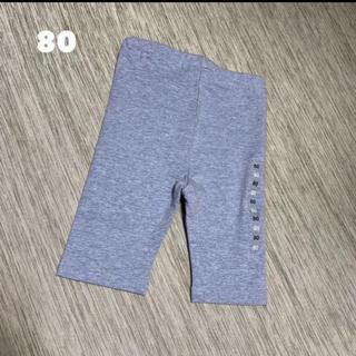 ムジルシリョウヒン(MUJI (無印良品))の無印良品 ベビーレギンス 80(パンツ)