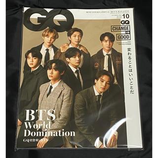 ボウダンショウネンダン(防弾少年団(BTS))のBTS GQ JAPAN 10月号 新品未読(アート/エンタメ/ホビー)