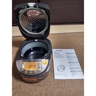 象印 - 象印 NP-VL10 炊飯器 5.5合 ダークブラウン