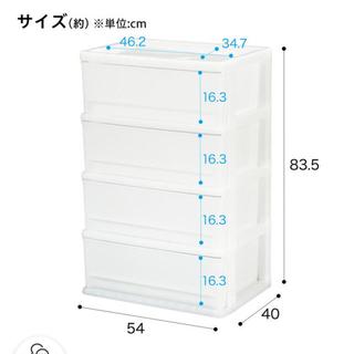 ニトリ - ニトリ 収納四段 ボックス
