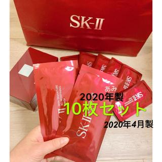 エスケーツー(SK-II)のSK-II skii sk2  エスケーツー 3D パック マスク 10枚セット(パック/フェイスマスク)