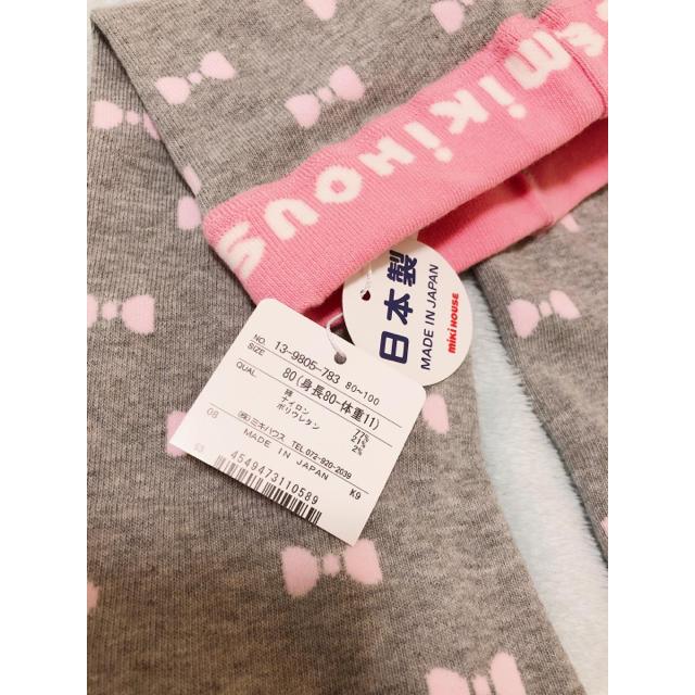 mikihouse(ミキハウス)の新品タグ付き ミキハウス リボン スパッツ キッズ/ベビー/マタニティのベビー服(~85cm)(パンツ)の商品写真