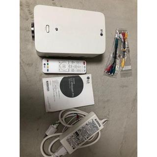 エルジーエレクトロニクス(LG Electronics)のLG Minibeam Pro PF1500G  プロジェクター(プロジェクター)