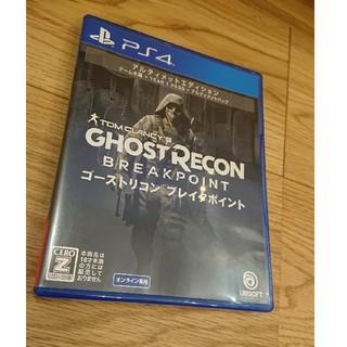 ゴーストリコン ブレイクポイント アルティメットエディション PS4(家庭用ゲームソフト)