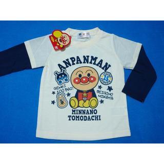 アンパンマン(アンパンマン)の新品 95cm アンパンマン おすわりアンパンマン長袖Tシャツ アイボリー(Tシャツ/カットソー)