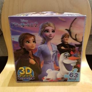 Disney - (3Dパズル)新品/未使用『アナと雪の女王2』