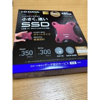 アイオーデータ(IODATA)の美品♫外付けSSD  480GB ps4にも♫(その他)