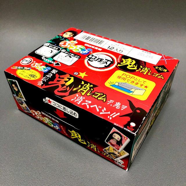 UHA味覚糖(ユーハミカクトウ)の鬼滅の刃 ぷっちょ 鬼消しゴム付き12本 まとめ売り 食品/飲料/酒の食品(菓子/デザート)の商品写真