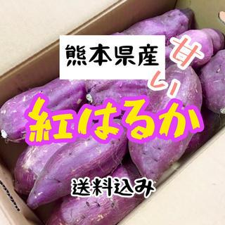 熊本県産 新物紅はるか10kg 2L〜4L(野菜)