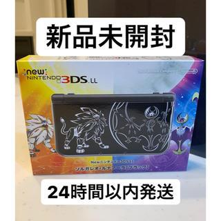 ニンテンドー3DS - New任天堂3DSLL 本体 ソルガレオ ルナアーラ ブラック 【新品未開封】
