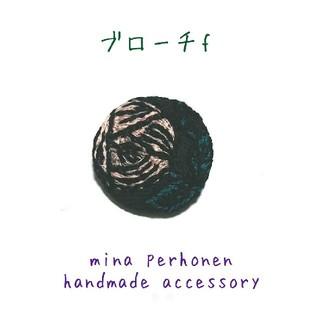 ミナペルホネン(mina perhonen)のミナペルホネン  ハンドメイド ブローチf(コサージュ/ブローチ)