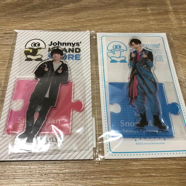 Johnny's(ジャニーズ)のSnow Man 深澤辰哉 アクリルスタンド エンタメ/ホビーのタレントグッズ(アイドルグッズ)の商品写真