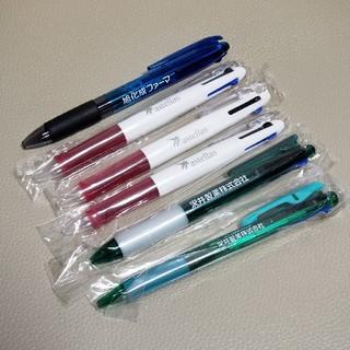 ゼブラ(ZEBRA)の製薬会社ロゴ入り 3色ボールペン 6本+ おまけ - ①(ペン/マーカー)