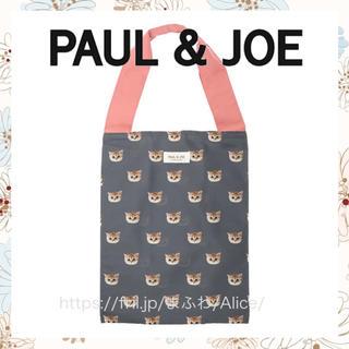 PAUL & JOE - ポール&ジョー  エコバッグ グレー ヌネット ネコ