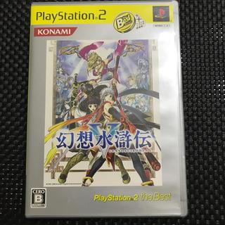 コナミ(KONAMI)の幻想水滸伝V(PlayStation 2 the Best) PS2(家庭用ゲームソフト)