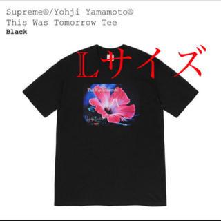 シュプリーム(Supreme)のサイズL 黒 supreme ヨウジヤマモト Tシャツ 値下げ不可(Tシャツ/カットソー(半袖/袖なし))