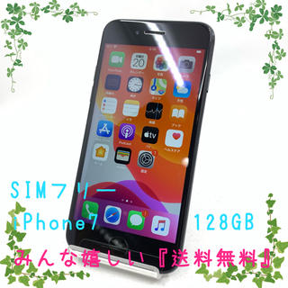 iPhone - SIMフリー Apple iPhone7 128GB ブラック