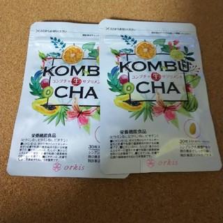 専用 KOMBUCHA生サプリメント (コンブチャ生サプリメント) 30粒 4袋(ダイエット食品)