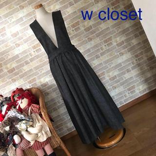w closet - w closet 2wayグレンチェックジャンパースカート【美品】
