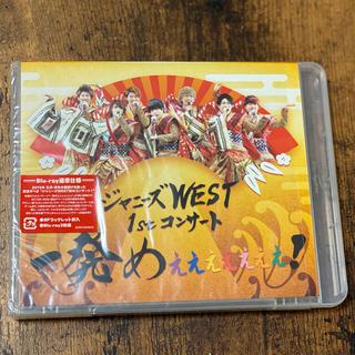 ジャニーズWEST - ジャニーズWEST 1stコンサート 一発めぇぇぇぇぇぇぇ! Blu-ray