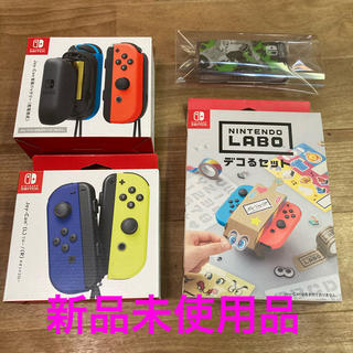 Nintendo Switch - switch ジョイコン・拡張バッテリー・デコるセット・グリップカバー