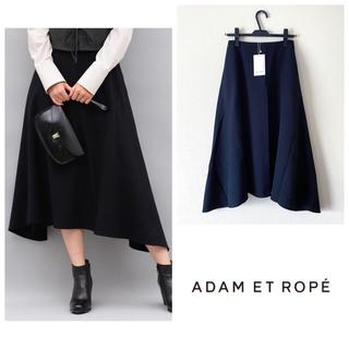 アダムエロぺ(Adam et Rope')の新品未使用タグ付き アダムエロペ ロングスカート シンメトリー ネイビー(ロングスカート)