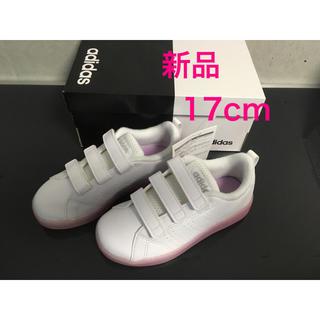 adidas - 新品 スニーカー 17 アディダス