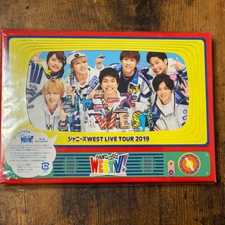 ジャニーズWEST - ジャニーズWEST LIVE TOUR 2019 WESTV!(初回仕様) Bl