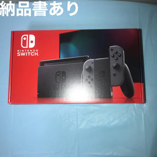 Nintendo Switch - 【新品未開封】Nintendo Switch 任天堂 スイッチ 本体