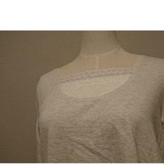 フランシュリッペ(franche lippee)の美品 フランシュリッペ ロンT カットソー グレー 大きいサイズ FL5(Tシャツ(長袖/七分))