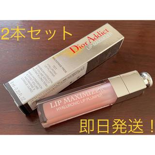 Christian Dior - Dior リップマキシマイザー #001 ピンク 6ml×2本セット!