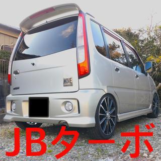 ダイハツ - 希少JBターボ!!搭載モデル!ムーヴ
