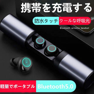 Bluetooth ヘッドセット【最先端Bluetooth5.0+EDRが搭載】