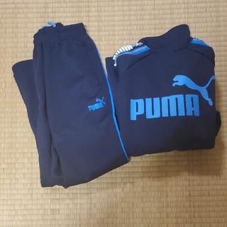 プーマ(PUMA)のプーマ 上下ジャージ セットアップ ジュニア140 紺×水色(その他)