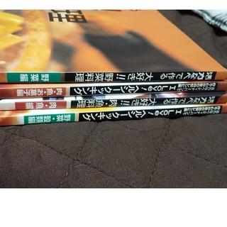 アサヒケイキンゾク(アサヒ軽金属)の活力なべ レシピ本 2冊セット(料理/グルメ)