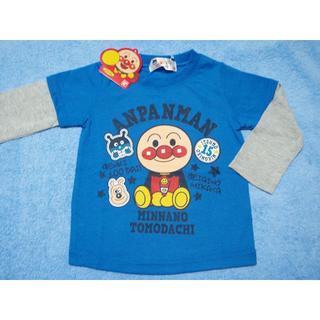 アンパンマン(アンパンマン)の新品 90cm アンパンマン おすわりアンパンマン長袖Tシャツ ブルー(Tシャツ/カットソー)