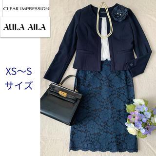 CLEAR IMPRESSION - 【XS〜S】クリアインプレッション/ジャケット、アウラアイラ/スカート 七五三