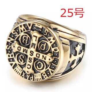 メキシカン アクセ クロス 十字架 ゴールド リング 指輪 25号(リング(指輪))