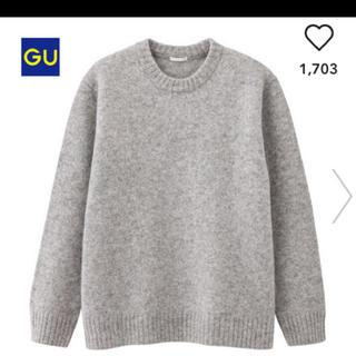 GU - 未使用シェットランドウールセーター